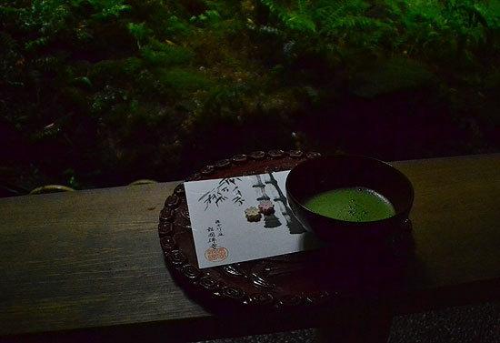 010-竹寺..jpg