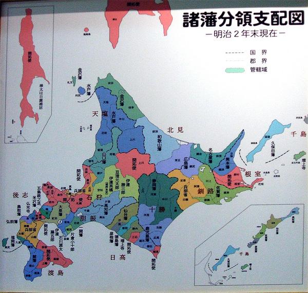 08.2.11道庁開拓地図.jpg