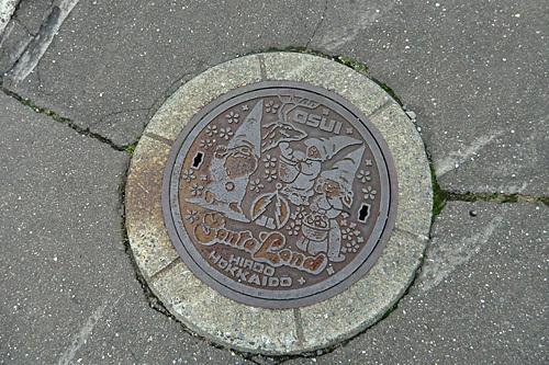 1151030広尾町1108photo013.jpg