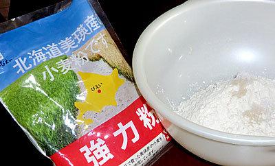 12.5.15美瑛の小麦粉01.jpg