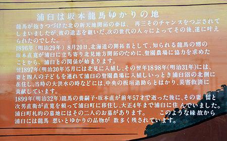 12.7.15浦臼04.jpg