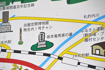 12.7.15浦臼02.jpg