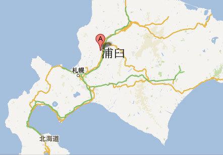 12.9.45浦臼05.jpg