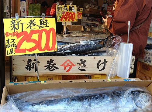 13.11.24荒巻鮭001.jpg