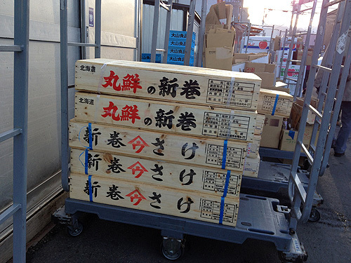 13.11.24荒巻鮭002.jpg