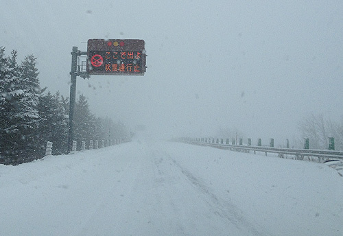 13.12.15高速吹雪002.jpg
