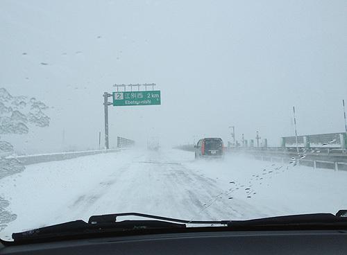 13.12.15高速吹雪005.jpg