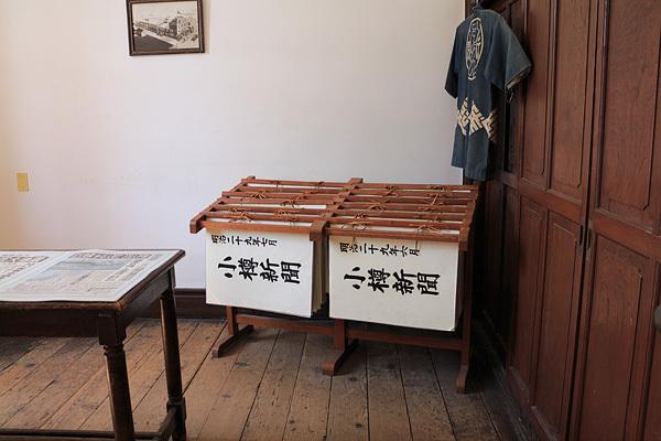 13.5.26開拓の村F小樽新聞.jpg