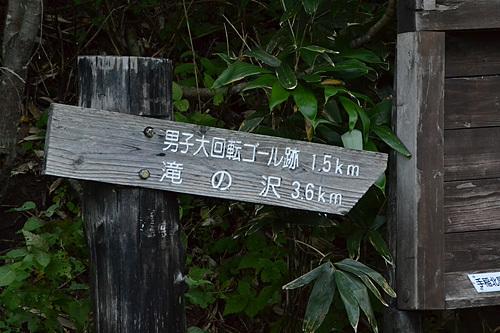 13.9.22手稲山016.jpg