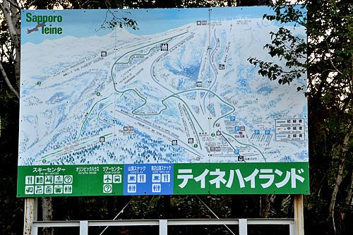 13.9.22手稲山021.jpg