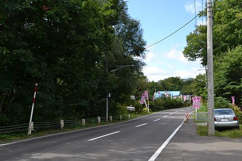 13.9.23果樹園09.jpg