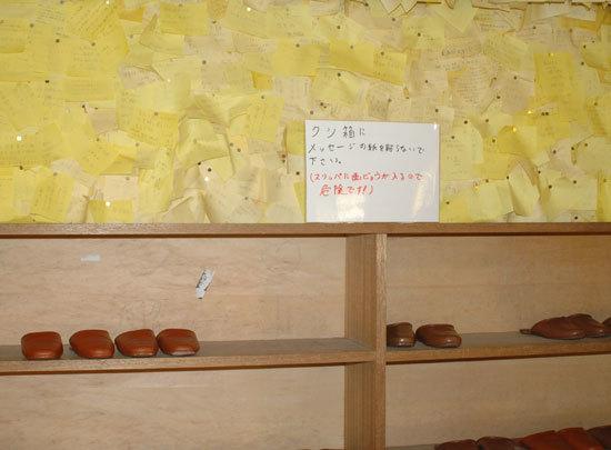 14.11.19-9516黄色いハンカチ18.jpg