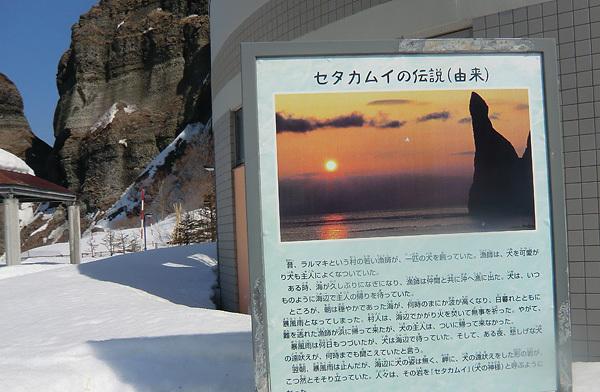 14.3.25豊浜トンネル004.jpg