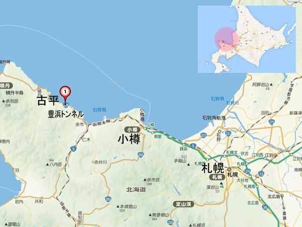 14.3.25豊浜トンネル007.jpg
