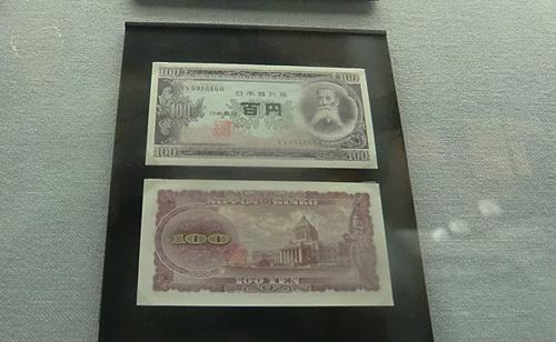 14.3.28日本銀行小樽003.jpg