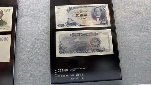 14.3.28日本銀行小樽005.jpg