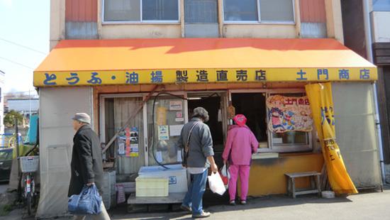 14.4.19南樽市場011.jpg