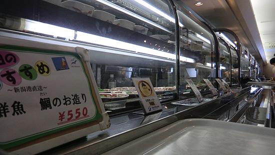 14.5.23ゆうかり014.jpg