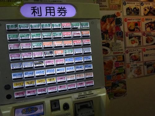15.2.26南幌温泉002.jpg