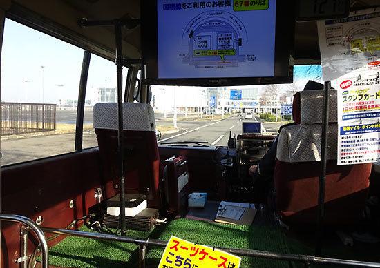 15.4.12東京鎌倉0001.jpg