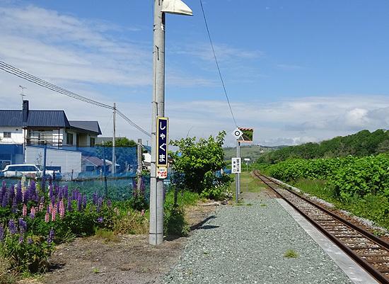 150614-19留萌線各駅-舎熊003.jpg