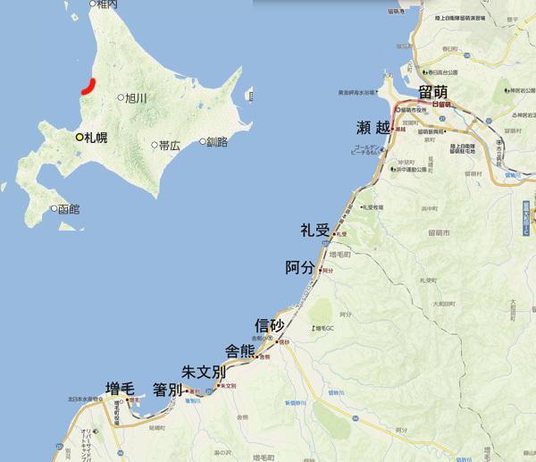 150702留萌本線地図.jpg