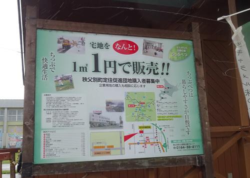 151004秩父別マラソン2015-008.jpg