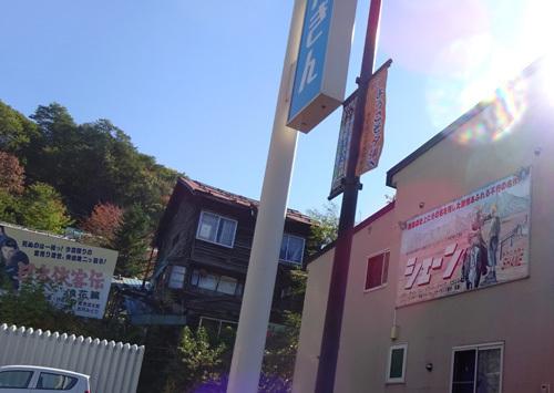 151007ゆうばりキネマ街道013.jpg