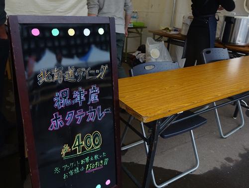 151011小樽ローカルフード004.jpg