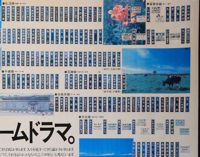 9.11.7ekimaei0033.jpg
