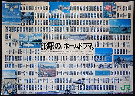 9.11.7ekimei-01.jpg