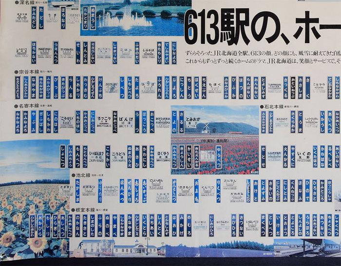 9.11.7ekimei0044.jpg