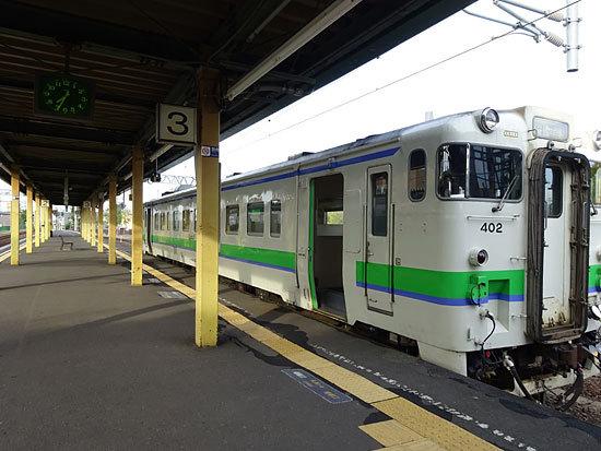 札沼線2014-10-06-004.jpg