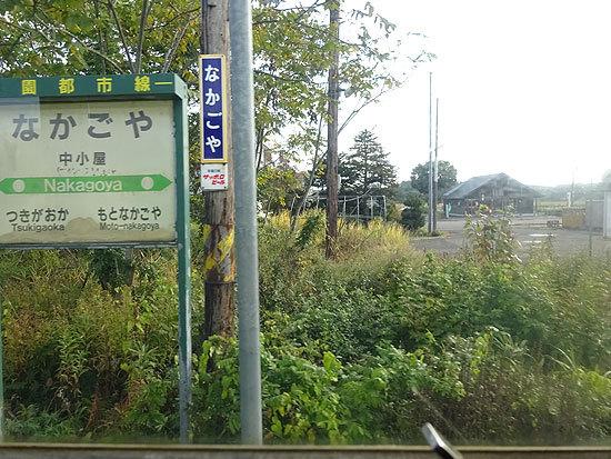 札沼線2014-10-06-021.jpg