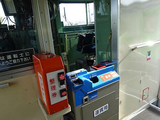 札沼線2014-10-06-046.jpg