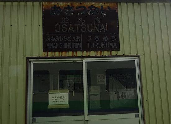 札沼線2014-10-06-076.jpg
