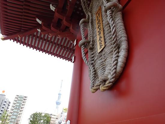 028-1浅草浅草寺.jpg