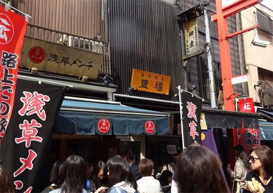047浅草メンチ.jpg