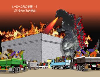 11.7せいちゃんイラスト.jpg