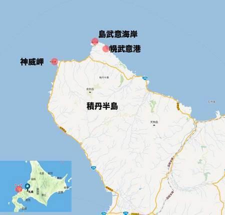 11.8.26積丹半島地図3.jpg
