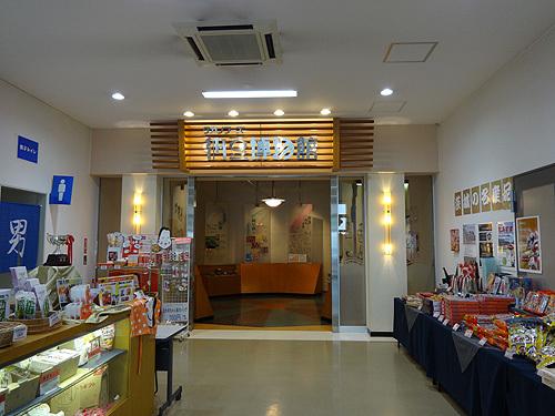 13.11.19水戸納豆004.jpg