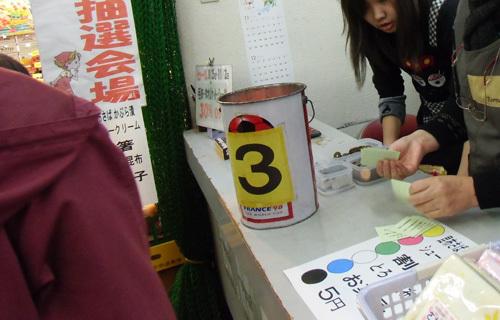 13.11.2南樽市009.jpg