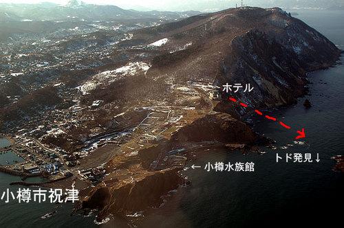 13.2.14小樽10.1.4ヘリ空撮01.jpg