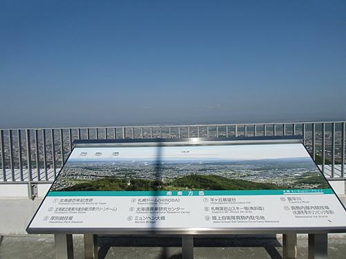 13.5.31藻岩山015.jpg