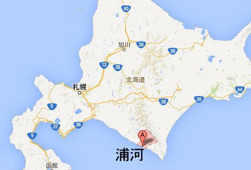 14.10.12浦河007.jpg