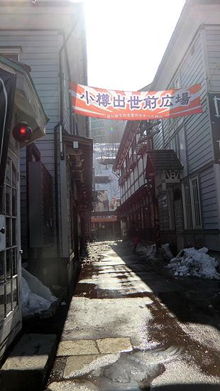 14.3.27小樽011.jpg