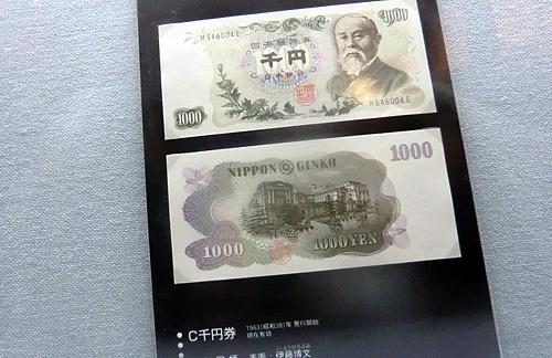 14.3.28日本銀行小樽004.jpg