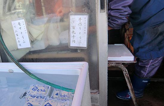 14.4.19南樽市場012.jpg