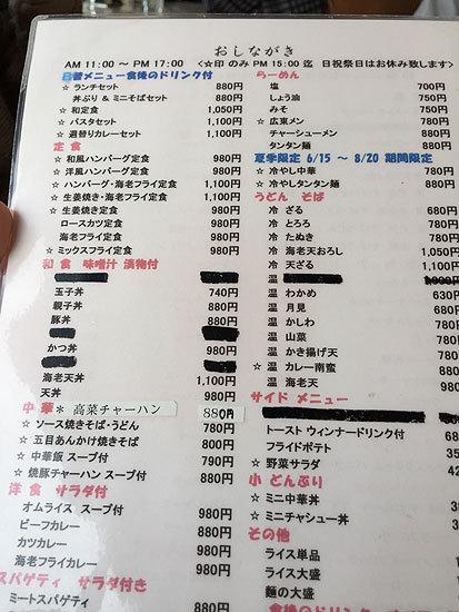 15.2.25渓仁会オレンジ004.jpg