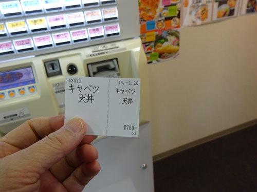 15.2.26南幌温泉003.jpg